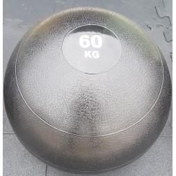 Atlas Ball 60 kg