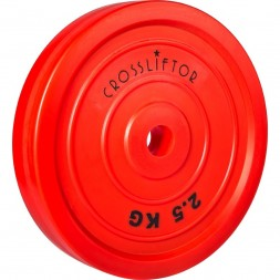 Bumper Plates Initiation 2,5 kg