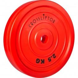 CrossLiftor Bumper Plates Pair of 2,5 kg
