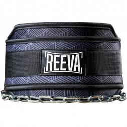 Dip belt Reeva